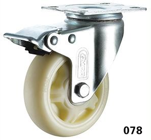 Swivel total lock YUPA